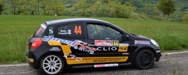 Clio SpeedFire