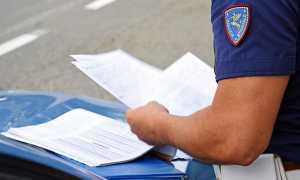 polizia stradale documenti agente