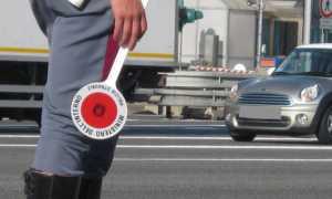 polizia stradale paletta stivali
