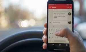 ritiro della patente smartphone